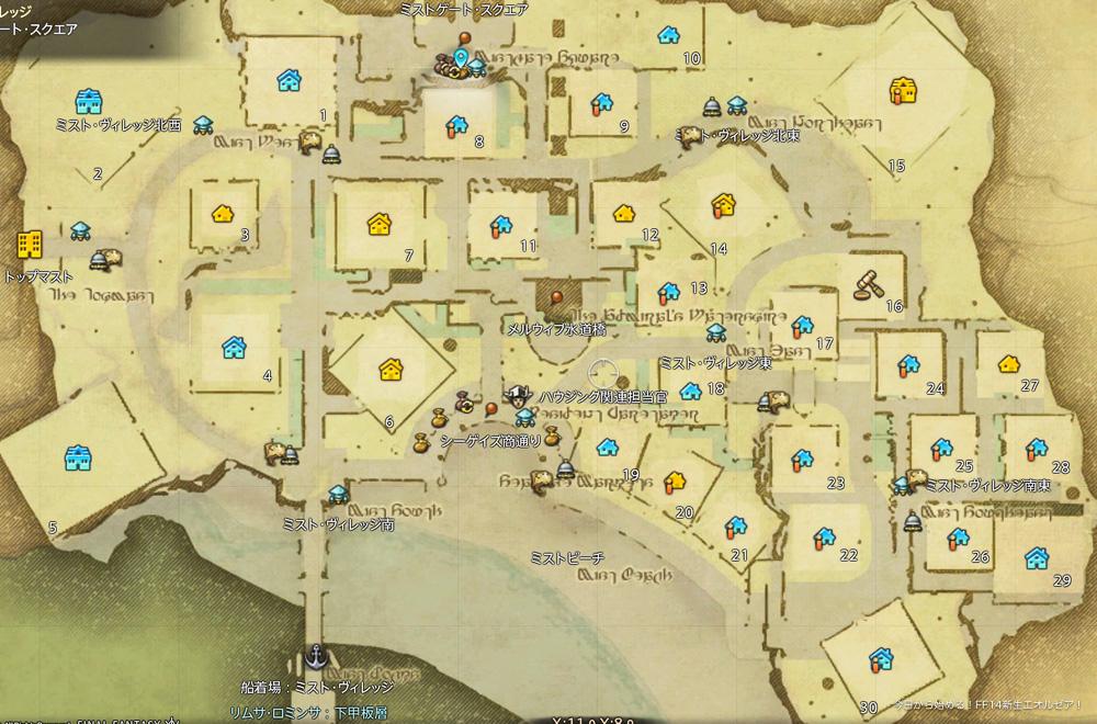 ハウジングエリア「ミストヴィレッジ」通常街のマップ。(FF14)