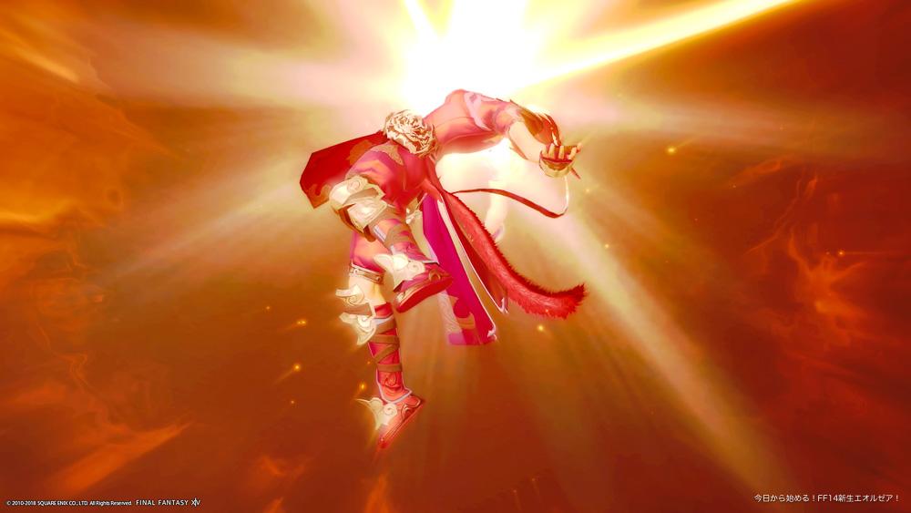 新エモート「メガフレア」をしているミコッテ♀(モンク)。メガフレアが胸部から放出されている瞬間。(FF14)