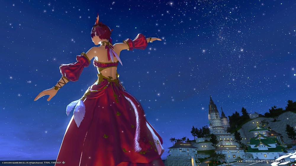 ミラプリ、踊り子コーデで踊るミコッテ。(FF14)