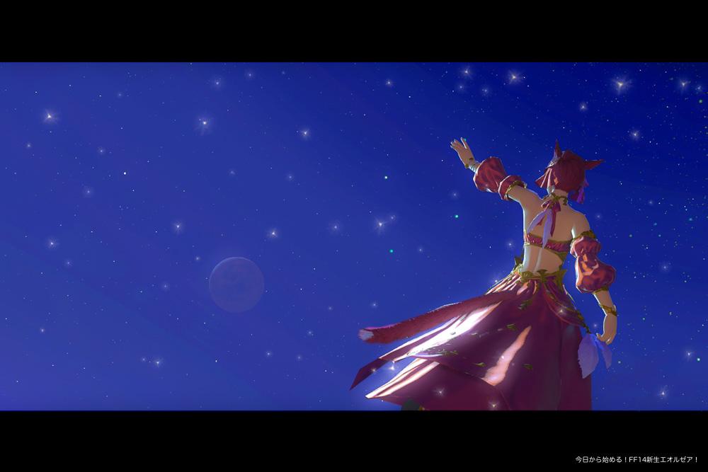 星空を背景に、サベネンビスチェのミラプリコーデを着たミコッテが、エモート「東方の伝統舞踊」を踊っている。(FF14)
