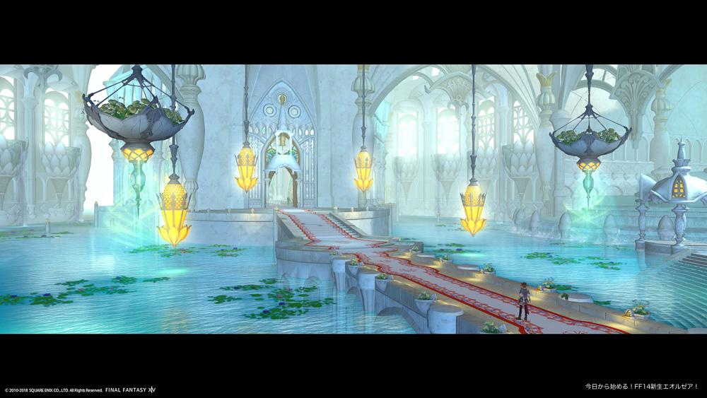 エターナルセレモニー会場である十二神大聖堂の中。(FF14)