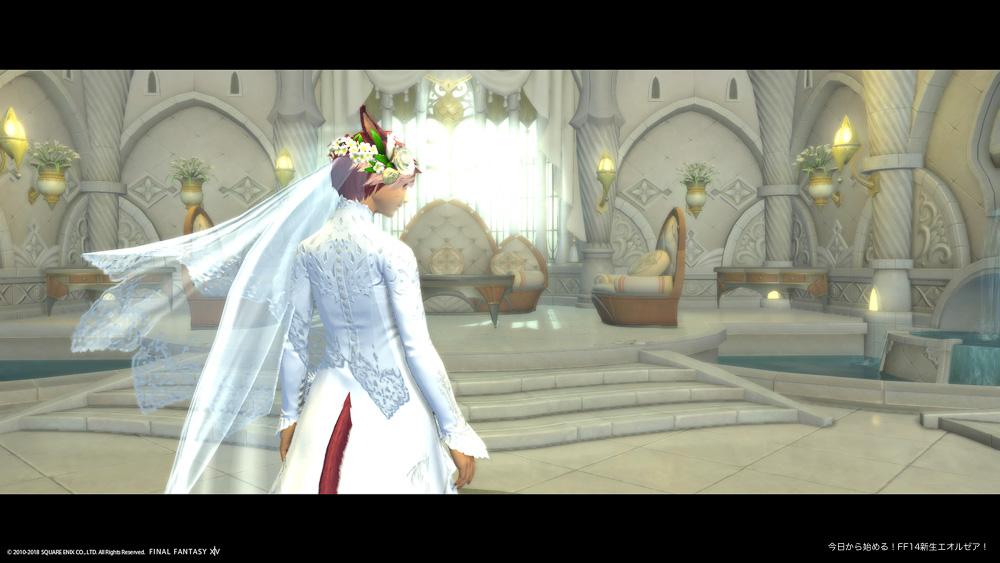 エターナルセレモニー用ドレスの頭のヴェールが、十二神大聖堂の会場内では特別なエフェクトで表示される。(FF14)