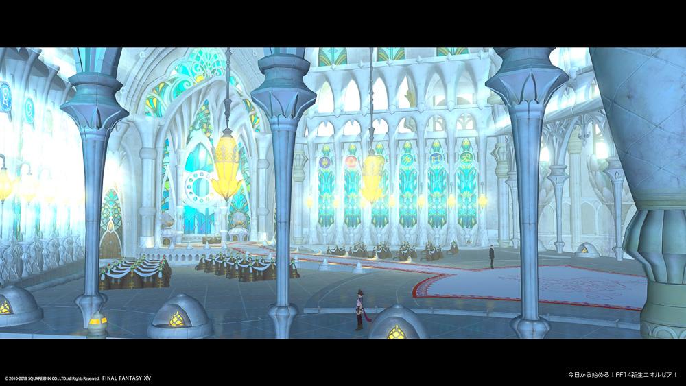 エターナルセレモニーの会場である十二神大聖堂の内部。荘厳な雰囲気。(FF14)