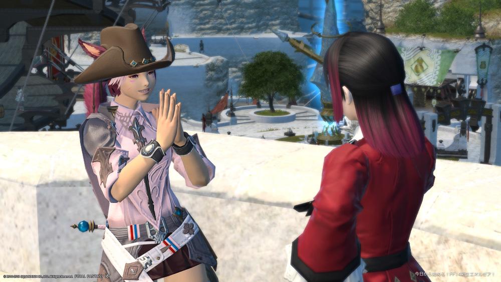 キナ(ミコッテ)とアヤ(ヒューラン)が会話をしている。リムサ・ロミンサにて。(FF14)