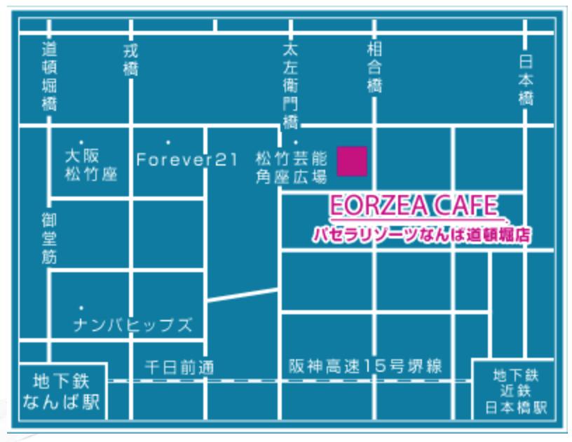 大阪にあるエオルゼアカフェの周辺地図