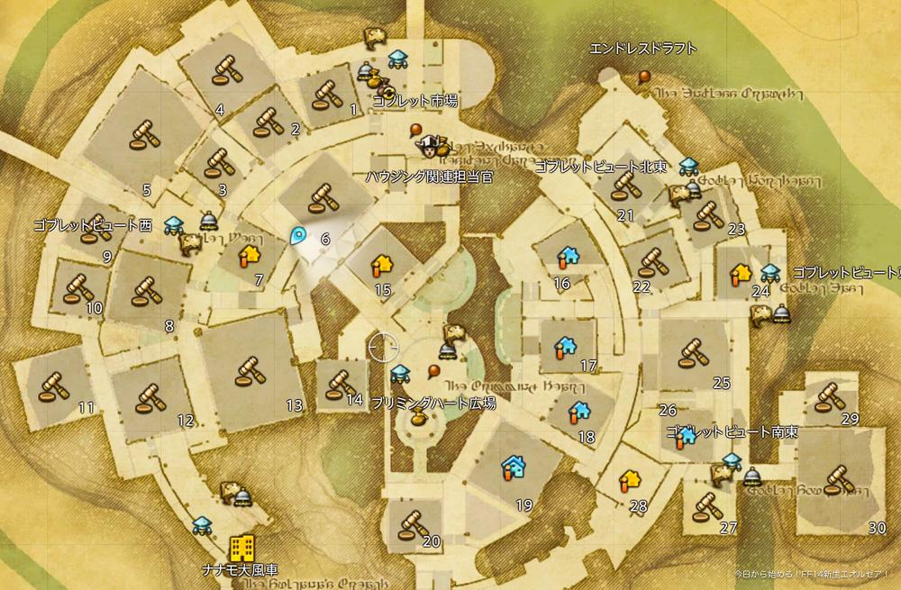 ハウジングエリア、ゴブレットビュート(通常街)の全体マップ。(FF14)