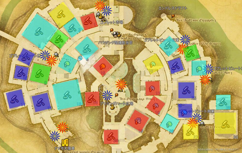 ハウジングエリア「ゴブレットビュート」の何等地が何番地なのかを色分けしてわかるようにしたマップ。赤、黄、緑、水、青の各色がそれぞれ1等地、2等地、3等地、4等地、5等地を表している。赤い花の印はマーケットボード、青い花の印はエーテライトの位置を表している。