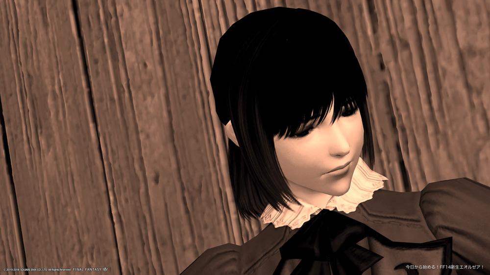 浮かない表情のヒューラン女性。(FF14)