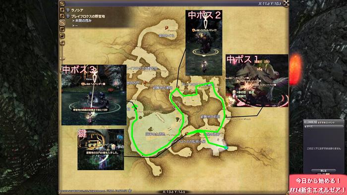 ブレイフロクスの野営地、3体目の中ボスまでのルートを示したマップ(FF14)
