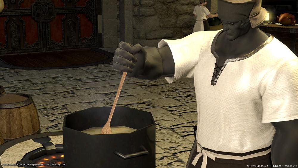 調理師の仕事風景。ルガディンの調理師が鍋の中のスープをかき混ぜている。リムサの調理師ギルドにて撮影。(FF14)