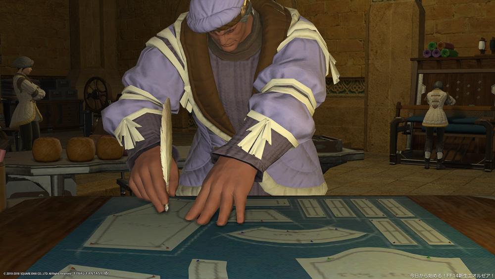 裁縫師が仕事をしているところを撮影したスクリーンショット。裁縫師ギルドにて撮影。型紙を切っているところかな?(FF14)