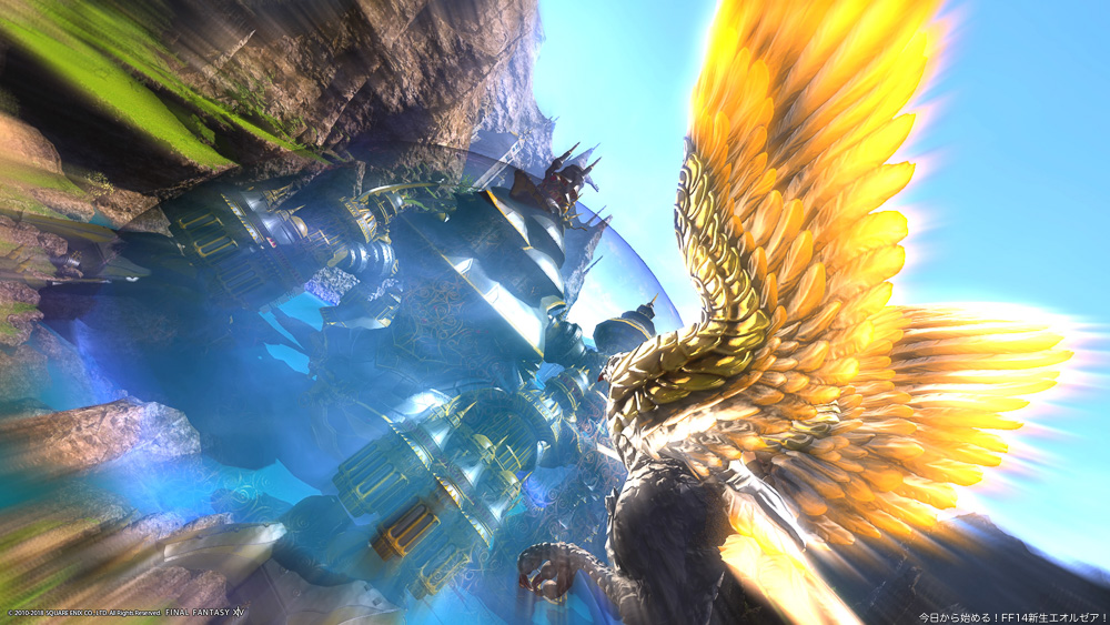 アレキサンダーに向かって飛んでいるシーンを撮影したスクリーンショット。(FF14)