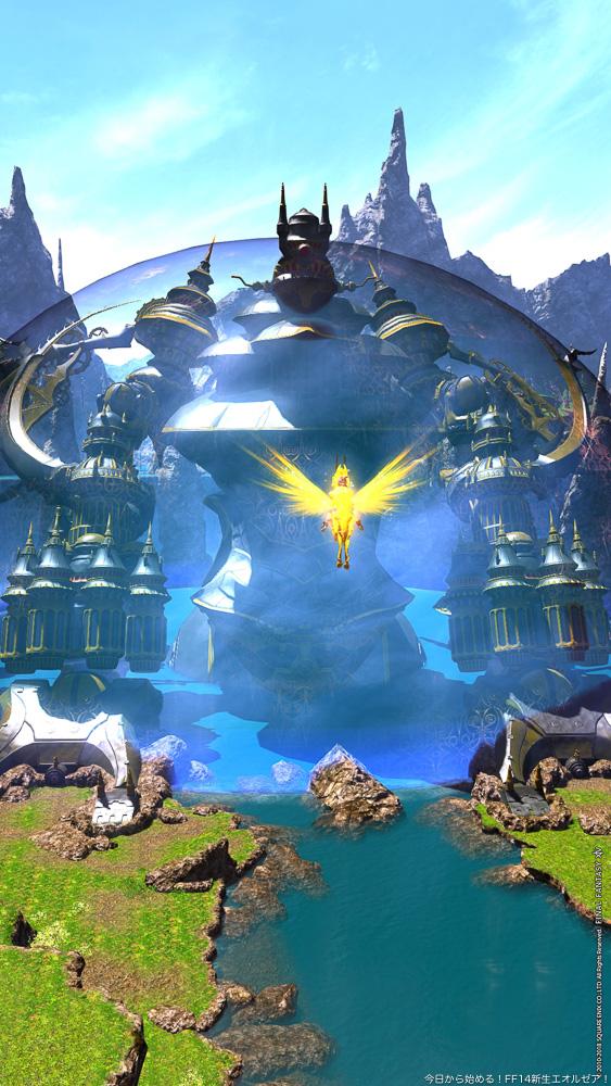 蛮神アレキサンダーの全体像を撮影したスクリーンショット。(FF14)