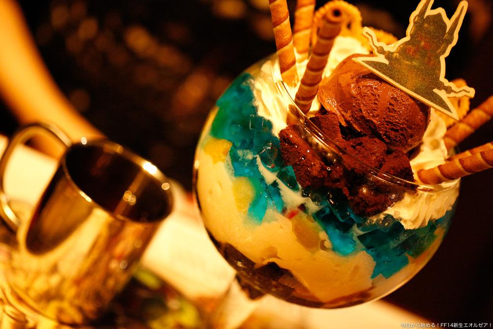 エオルゼアカフェの「レイドパフェ・アレキサンデー」と「オルシュファンの暖まるとイイジンジャーティ」を撮影した写真。(FF14)
