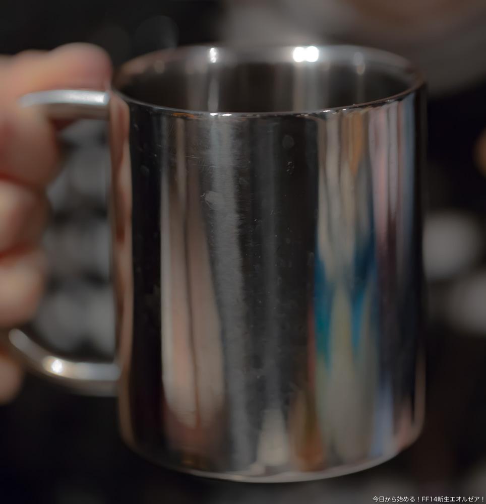 エオルゼアカフェで出されるカップの写真。(FF14)