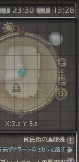 時計やマップなどの表示を画面端にしっかりと寄せて、画面のスペースを確保しているところ。(FF14)