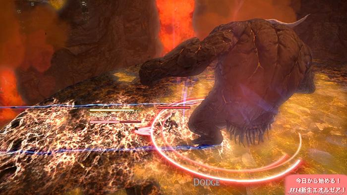 タイタン討伐戦の攻略を、初心者や初見向けに解説している画像。タイタンの技、ランドスライドの予兆が表示されている。(FF14)