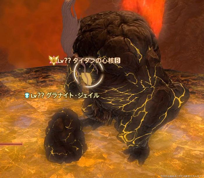 タイタン討伐戦の攻略を、初心者や初見向けに解説している画像。タイタンの心核が現れ、プレイヤーはグラナイトジェイルという岩の塊に拘束されているところ。(FF14)