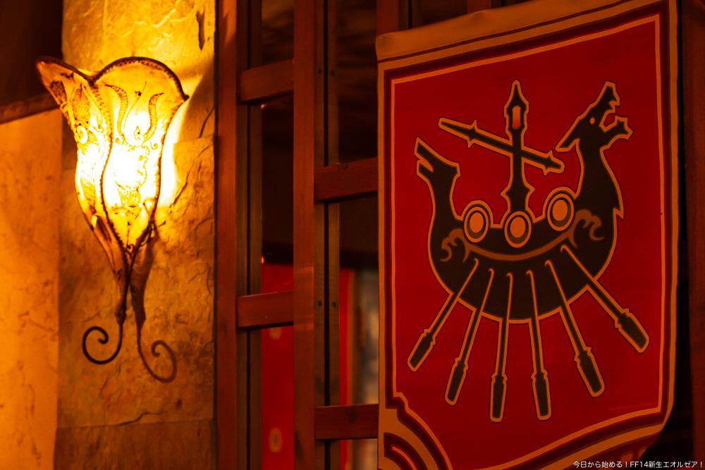 エオルゼアカフェ横浜店の店内に飾られている、黒渦団の旗。(FF14)
