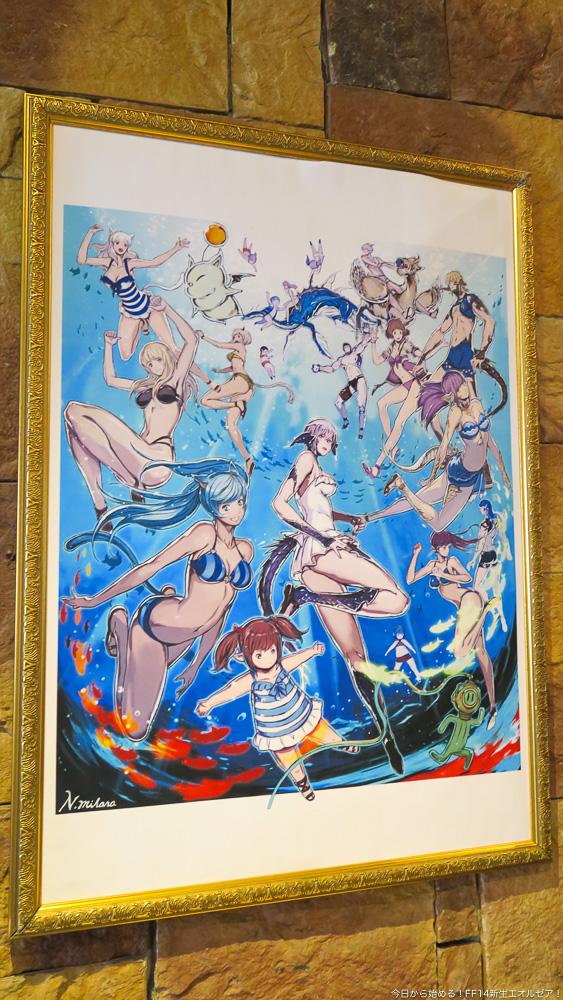 エオルゼアカフェ横浜店の店内に飾られているイラスト。(FF14)
