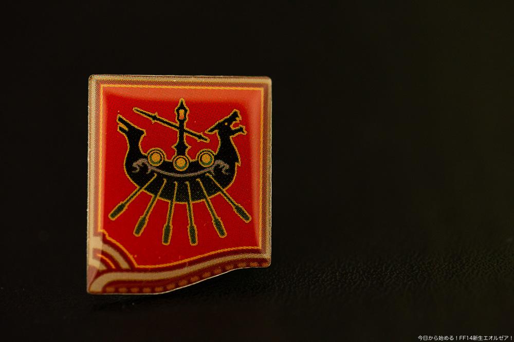 エオルゼアカフェのスタンプでもらえるピンバッチ。写真はリムサの黒渦団デザインのもの。(FF14)