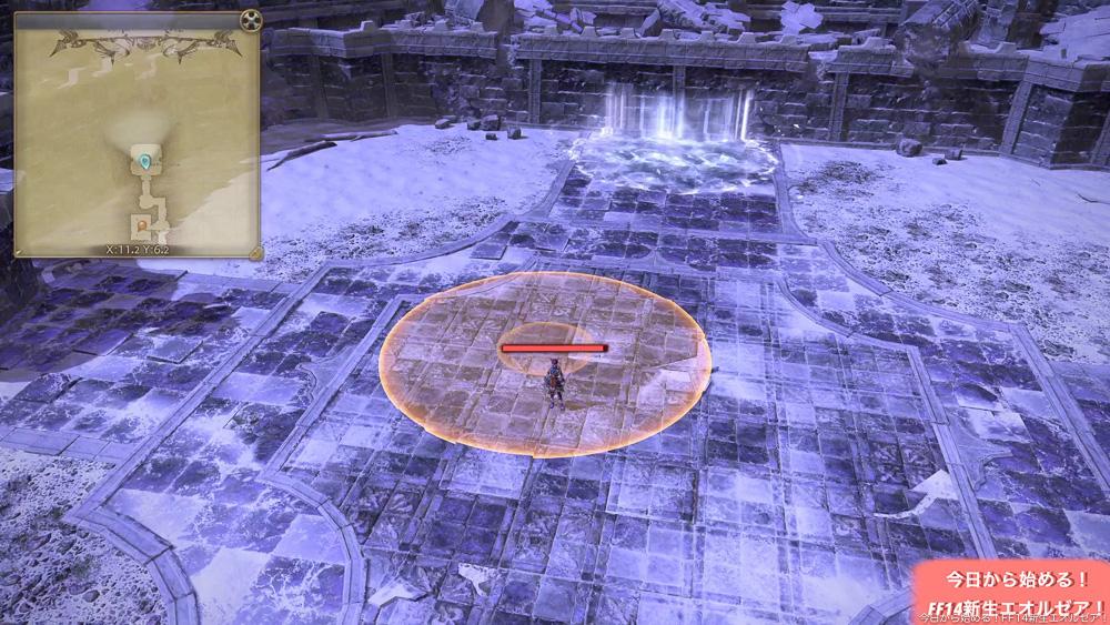 初心者向けストーンヴィジル攻略。画像は、キャラクターの足元にシート・オブ・アイスの範囲が表示されている所。(FF14)