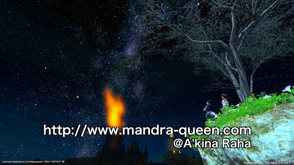 動画のサムネイル画像に使ったスクリーンショット。星空が写っている。(FF14)