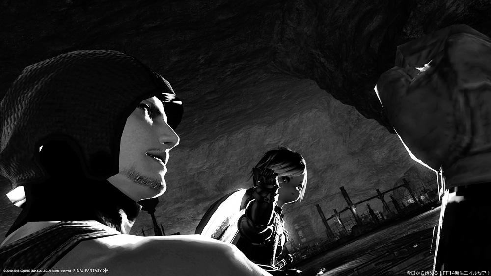ヒューランとララフェルが写っている。サスタシャにて撮影。(FF14)