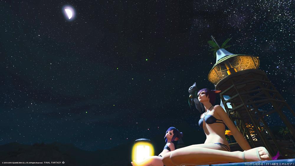 水着のミコッテとララフェルが、コスタデルソルで星空を眺めているところ。(FF14)