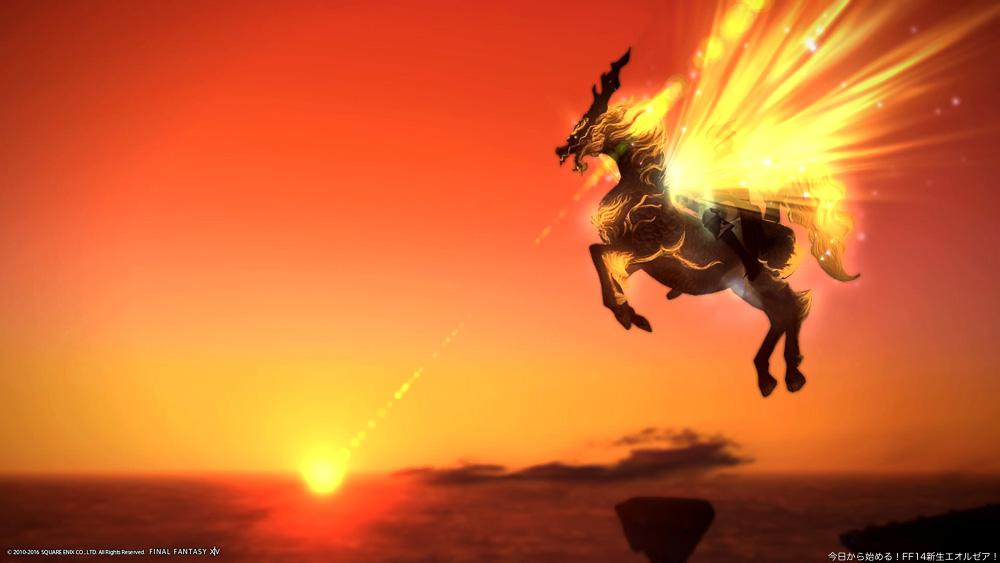 新生編の極蛮神でドロップするマウントを全て集めるともらえるマウント「麒麟」。(FF14)