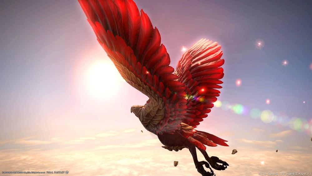 極ラーヴァナでもらうことができる鳥型のマウント。(FF14)