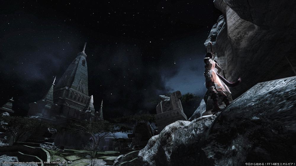 かつて暴君テオドリックによって廃屋と化した星導山寺院を見つめるモンク。(FF14)