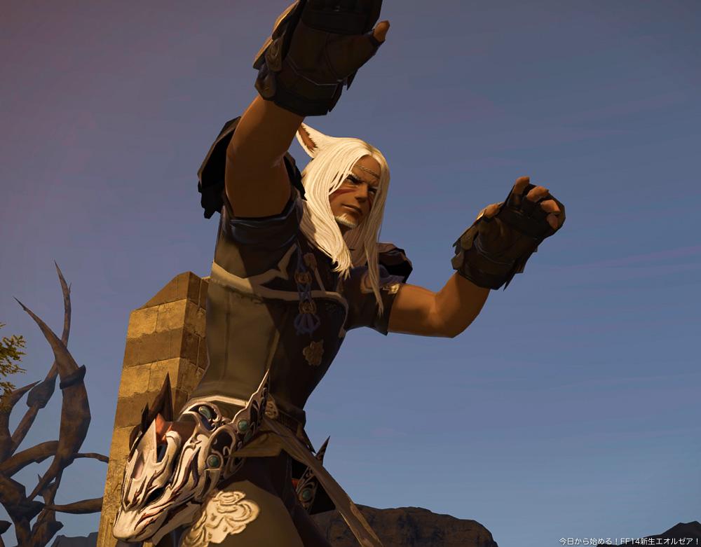 高名なモンクの腰に、クァールをかたどった武器が添えられている。(FF14)