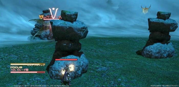初心者向けガルーダ攻略動画のキャプチャ画像。周囲の石塔の影に避難して攻撃をやり過ごしている。(FF14)