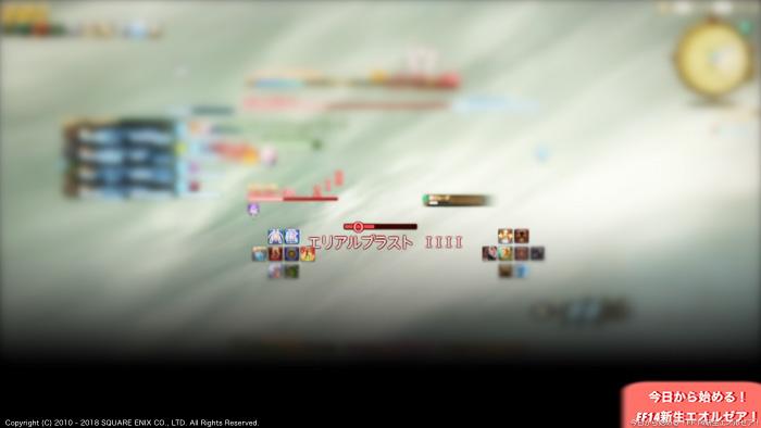 初心者向けガルーダ攻略動画のキャプチャ画像。エリアルブラストの発動によってダメージを受けている。(FF14)
