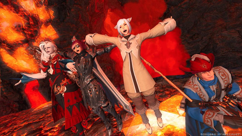 タイタン戦クリア後に、4人の冒険者が並んで写っているスクリーンショット。(FF14)
