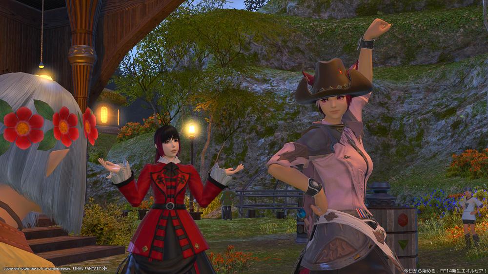 踊るア・キナと、沈黙するオニィーとアヤノ。(FF14)