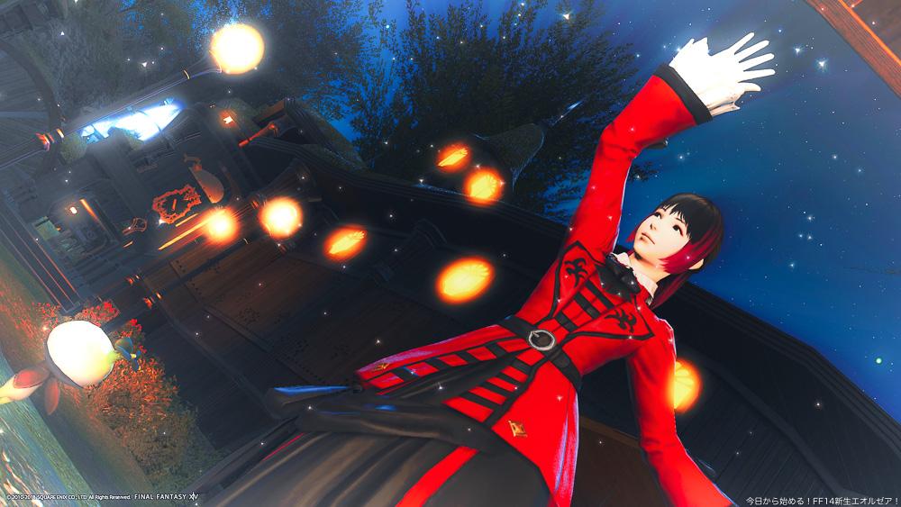 ア・キナの代わりに踊りを披露するアヤノ。アヤノの踊りはちゃんと踊りっぽかった。(FF14)