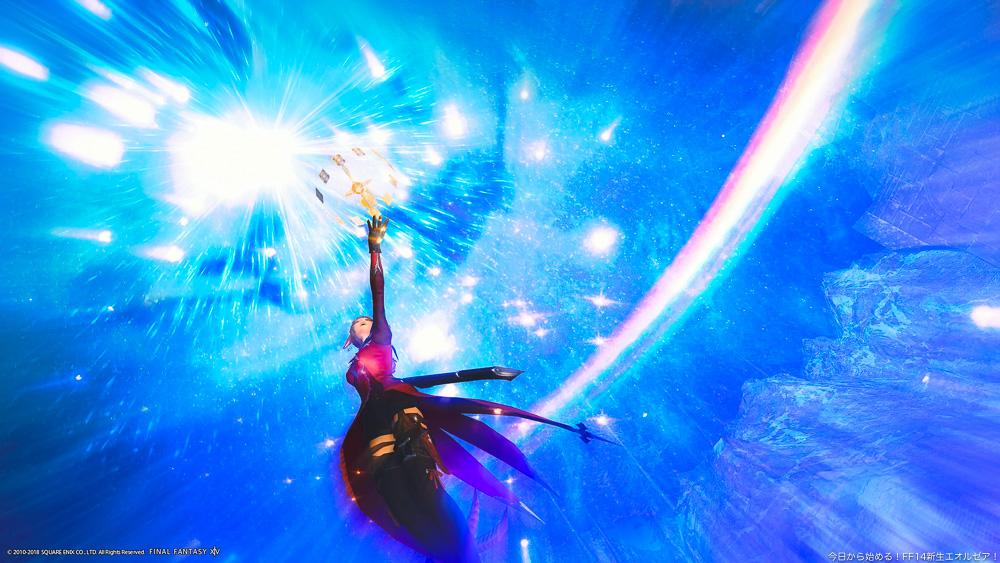 ジョブ「占星術師」のアクション「星天対抗」をグループポーズで撮影したスクリーンショット。(FF14)