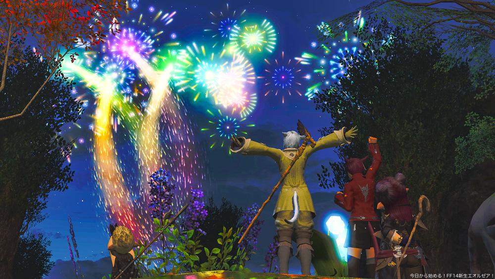 ララフェルとミコッテの4人組が、木々の間から見える花火を見上げて盛り上がっているところ。(FF14)