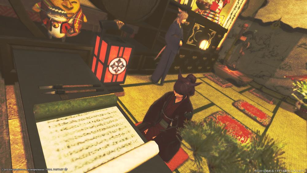 和服を来たミコッテが、正座をして文机に向かっているところ。和風の部屋になっているFCハウスにて撮影。(FF14)