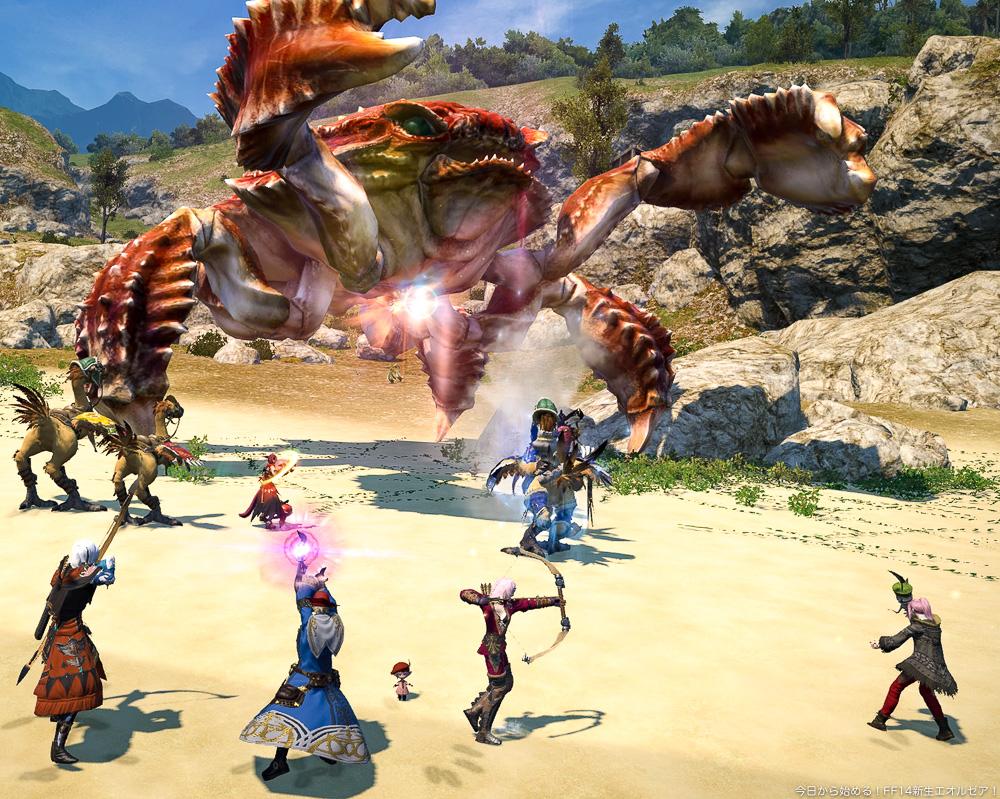 コスタデルソルにて、巨大な蟹「キャンサー」と戦う光の戦士たち。(FF14)