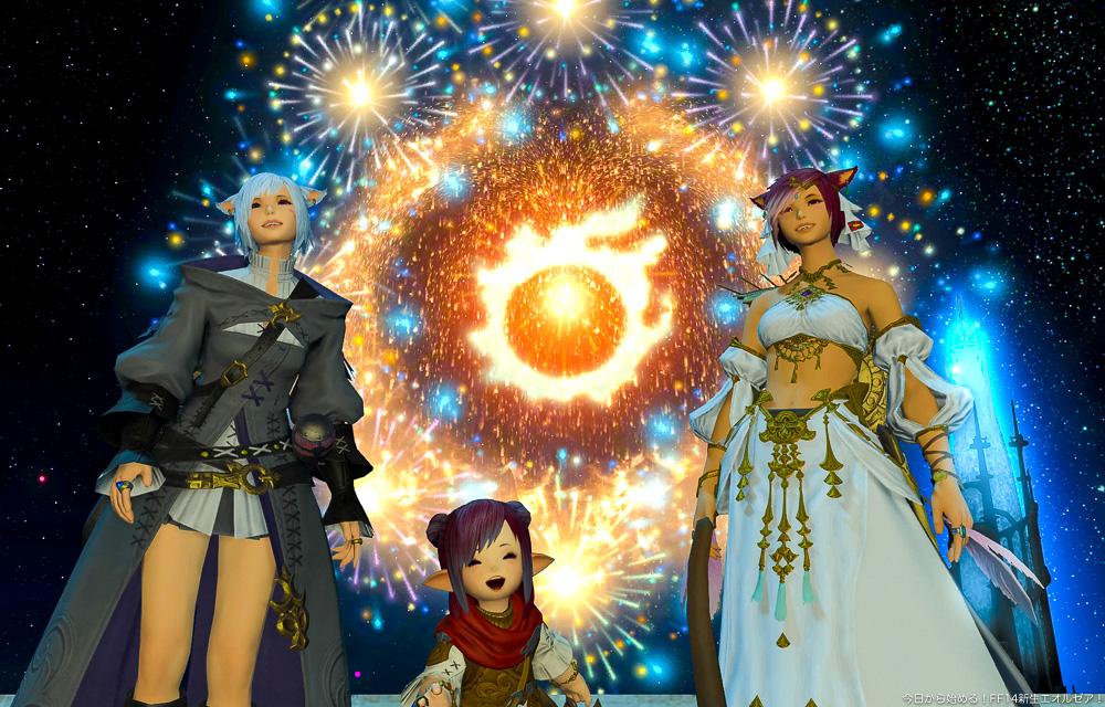 シーズナルイベント「紅蓮祭」の時期に見ることが出来る花火。リムサロミンサにて撮影。左右にミコッテ、中央にララフェルの三人が写り、背景には大きな花火が写っている。(FF14)
