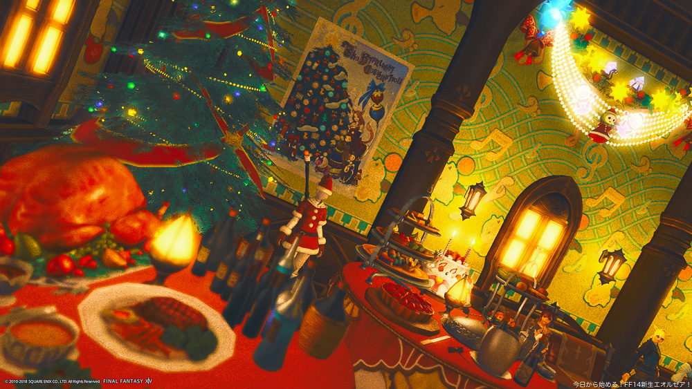 FCハウスをクリスマスの時期に合わせて改装した室内。テーブルの上には食事や飲み物が並び、後ろにはクリスマスツリー、壁には電飾が飾ってある。(FF14)