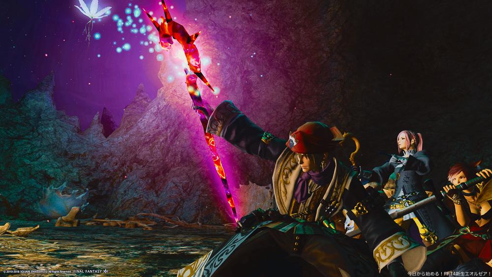 臨戦態勢の中、先頭でリミットブレイクを放つ赤魔道士のヒューラン。(FF14)