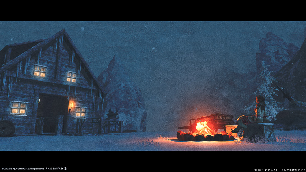 極寒のクルザス地方で撮影したスクリーンショット。山小屋の焚き火の前で防寒着(グレイシャルコート)を着て座っているミコッテ女性。(FF14)