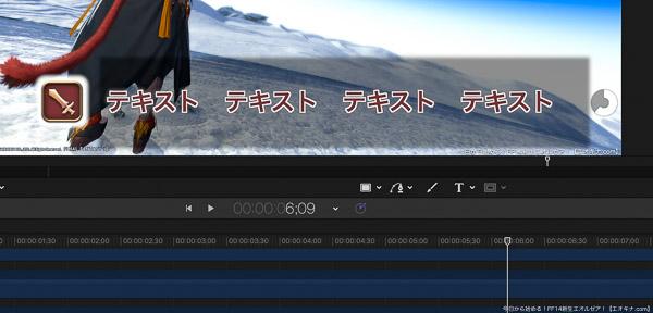 ロール毎に差別化した攻略動画解説テキストの表示例。画像はDPS向けのもの。(FF14)