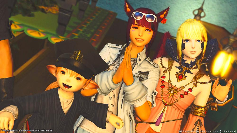 ララフェルとミコッテとアウラの三人のキャラクターがカメラ目線で写っているスクリーンショット。(FF14)