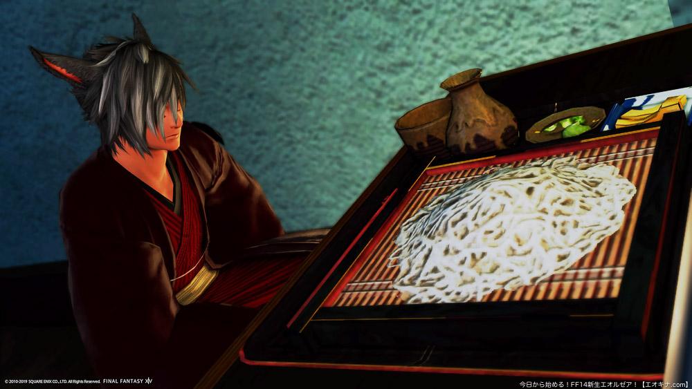 そばを目の前にして座っている、和服を着たミコッテ♂。(FF14)