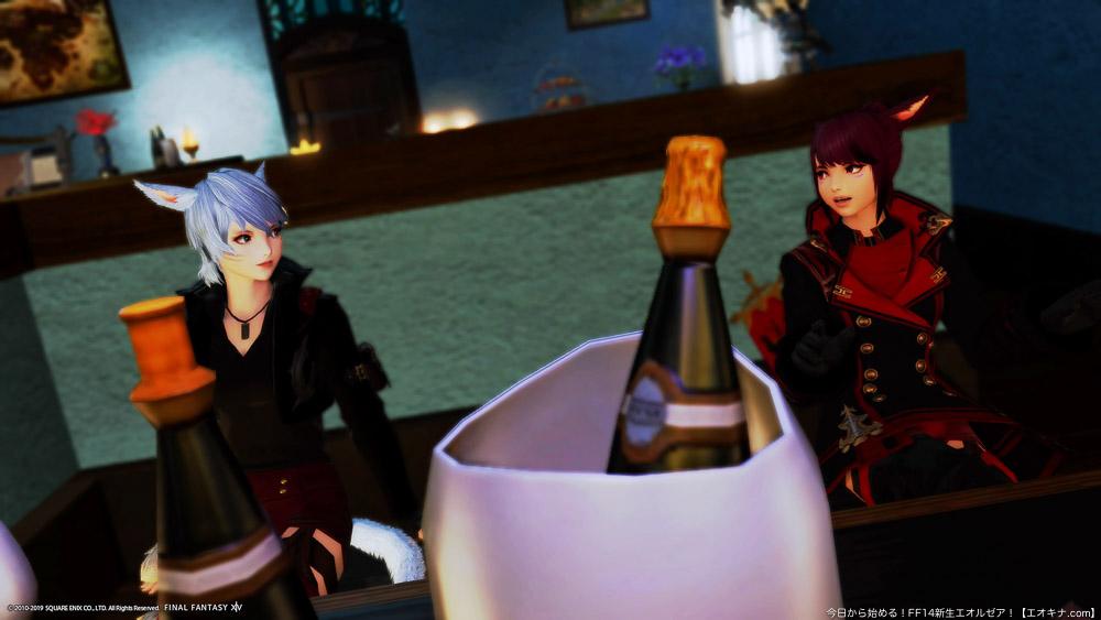 バーでくつろぐ、二人のミコッテ♀。(FF14)